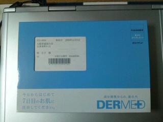 SN3J00540001.jpg
