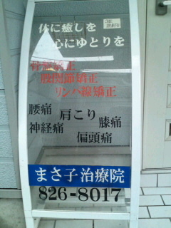 SN3J01410001.jpg