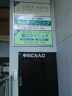 SN3J03060001.jpg