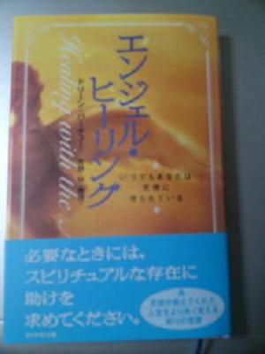 SN3J05860001.jpg